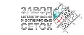 Завод металлических и полимерных сеток